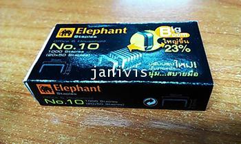 ลวดเย็บกระดาษตราช้าง TITANIA เบอร์10