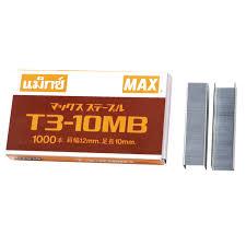 ลวดยิงบอร์ด แม็กซ์ T3-10MB