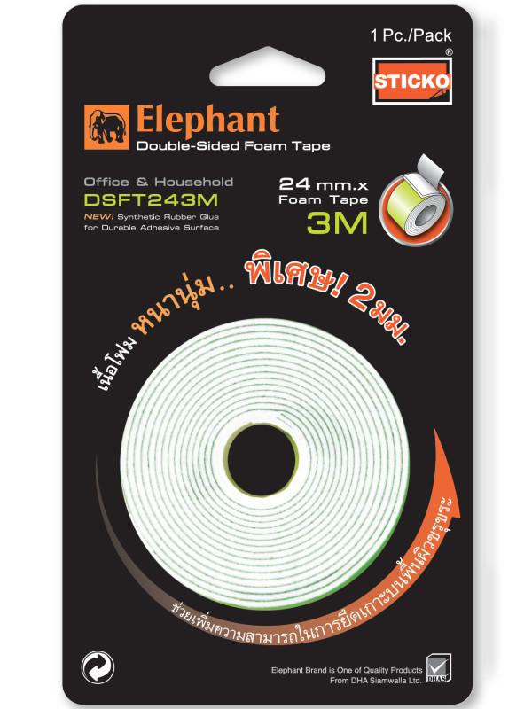 เทปโฟมสองหน้าตราช้าง ขนาด24mm.x3M