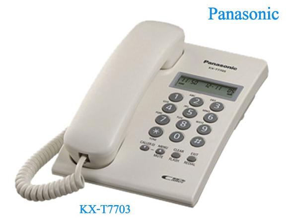 โทรศัพท์ Panasonic รุ่น KX-T7703