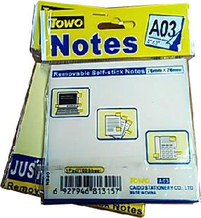 กระดาษโน้ตมีกาวในตัว TOWO  A03 แพ๊คคู่