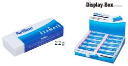 ยางลบARTLINE EXAMATE ใหญ่ กล่องละ 20ก้อน