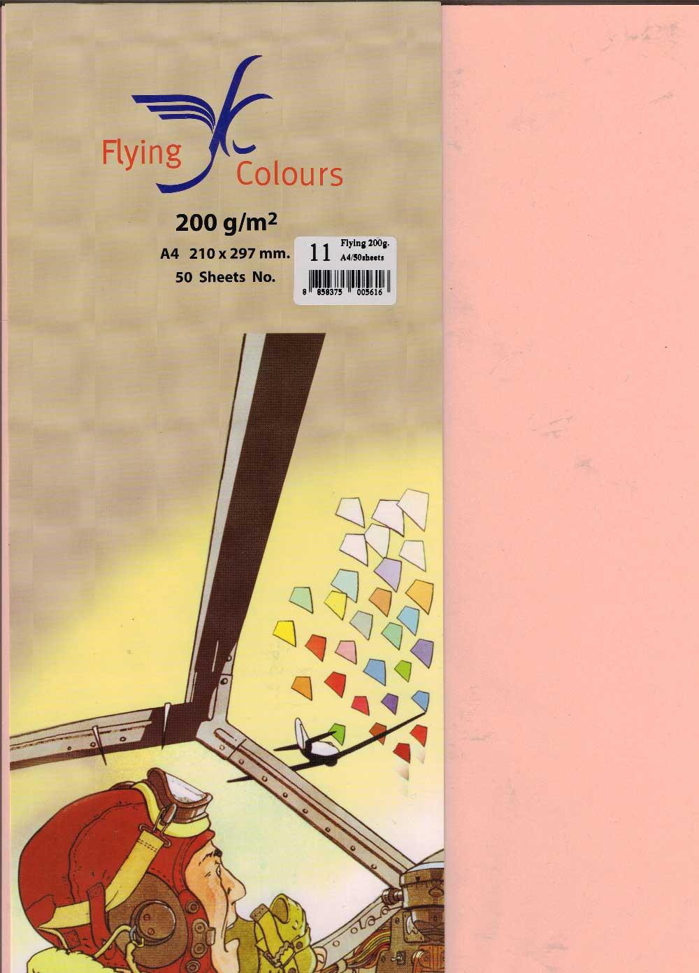 กระดาษทำปก FLYING COLOURS 120 แกรม A4 no.11 สีพีส