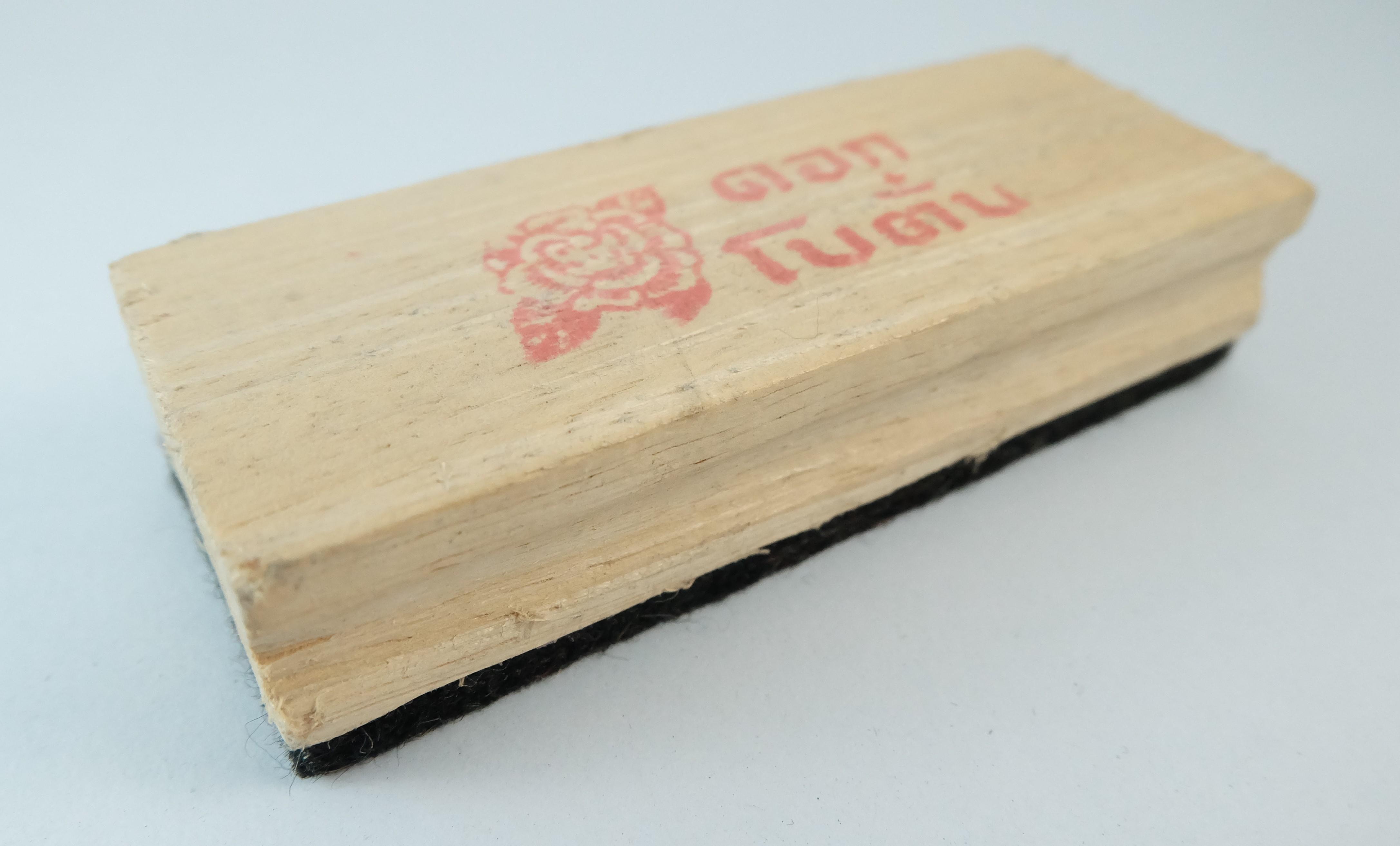 แปรงลบกระดาน ด้ามไม้