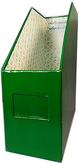 กล่องเอกสารปากตัด 1ช่อง เขียวเข้ม