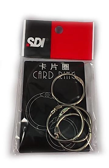 ห่วงเหล็ก SDI no.5752(1-1/4นิ้ว)4 อัน