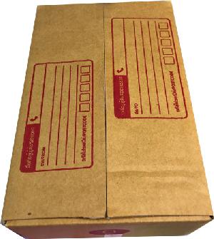 กล่องพัสดุไปรษณีย์ No.O แพ็ค 20 กล่อง