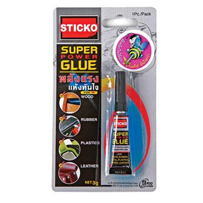 กาวซูเปอร์กลู 3 กรัม Sticko