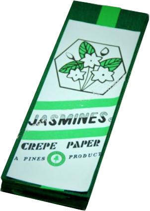 กระดาษย่น 2 หน้า No.8 สีเขียวแก่