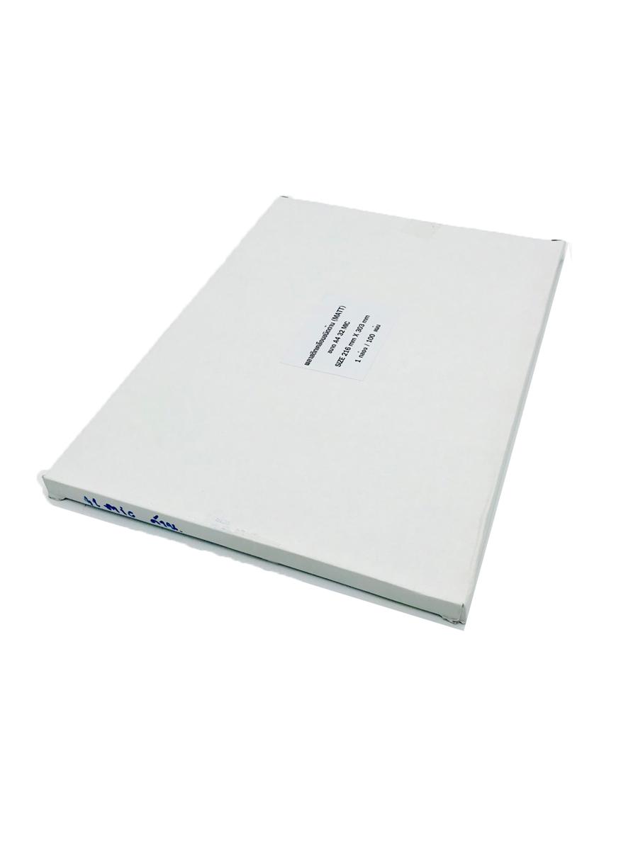 พลาสติกเคลือบบัตร EASYBIND A4*32micron แบบด้าน(Matt Laminating Film)