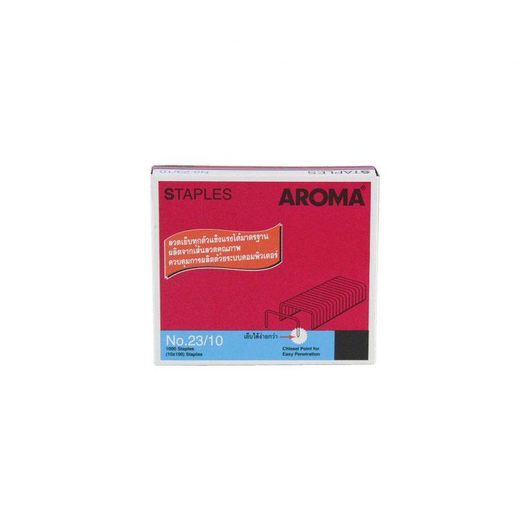 ลวดเย็บกระดาษอโรม่า AROMA Staples เบอร์23/10