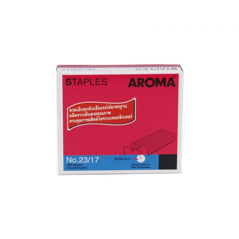 ลวดเย็บกระดาษอโรม่า AROMA Staples เบอร์23/17