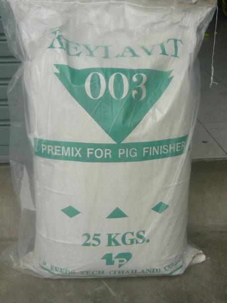 พริมิกซ์ KEYLAVIT สำหรับสุกรพันธุ์(Breeder) สุกรก่อนขาย(Finisher) สุกรเล็ก(Pig starter)