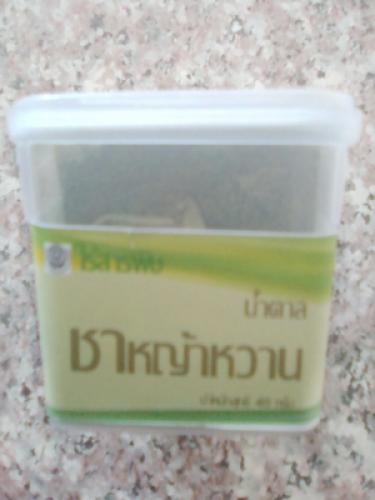 น้ำตาลหญ้าหวาน ไร้สารพิษ กลุ่มเพื่อนธรรม(40g)