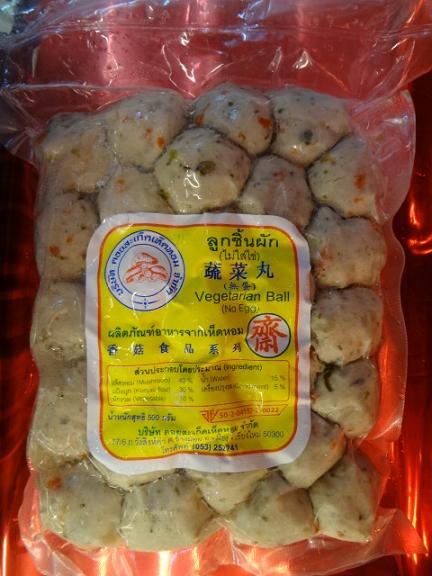 ลูกชิ้นผัก(ทซ) 500g