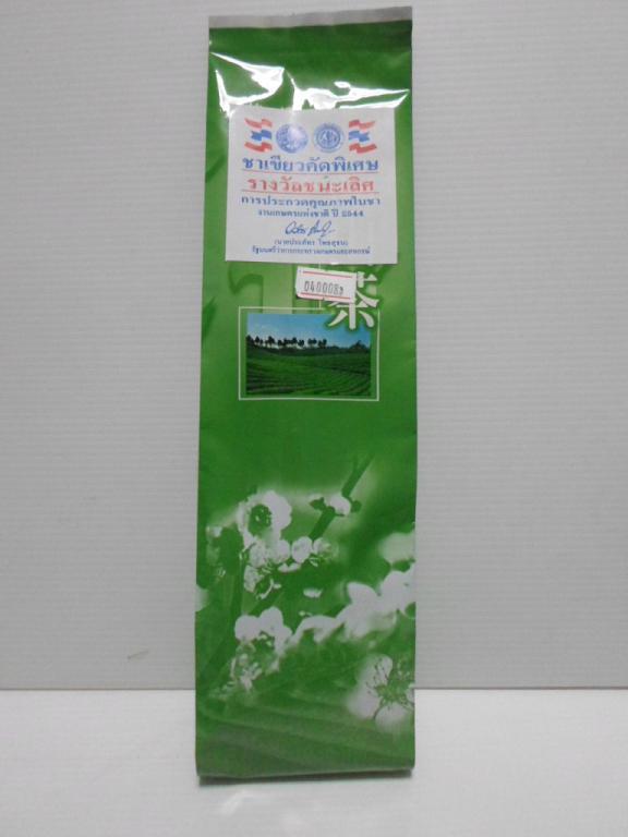 ชาเขียวคัดพิเศษ ซองฟรอยด์ (เชียงใหม่การ์เด้นท์) 120g