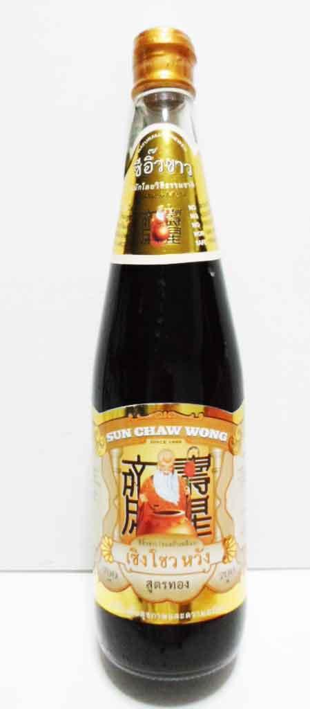 ซีอิ๊วขาวฝาแดงเซิง โซว หวัง สูตรทอง(แด่ชีวิต)(700cc)