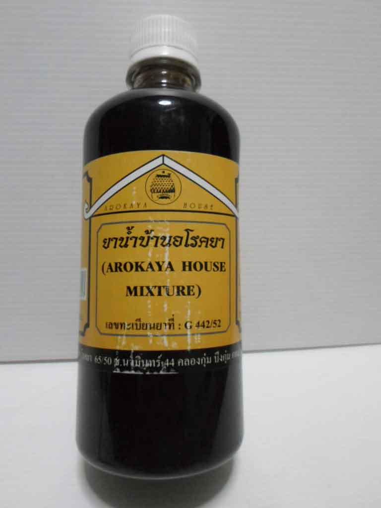 ยาน้ำบ้านอโรคยา (480ml)  (แด่ชีวิต)