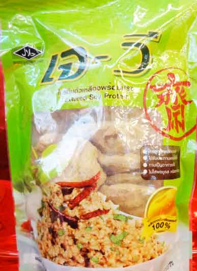 โปรตีน แผ่นไก่(150g) JV.