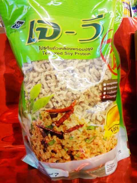 โปรตีนเบอร์ 7(350g) JV.