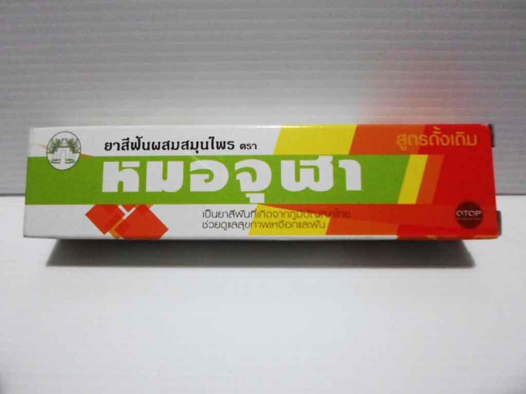 ยาสีฟันหมอจุฬา ( 40 g.)
