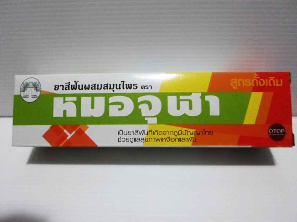 ยาสีฟันหมอจุฬา ( 100 g.)
