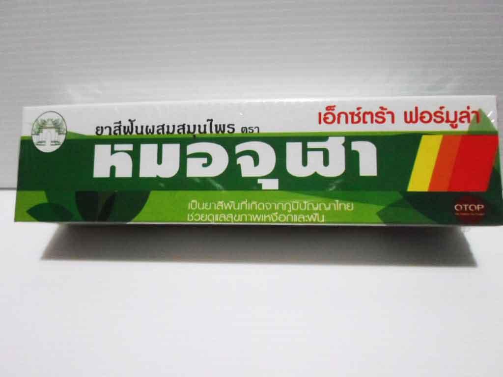 ยาสีฟันหมอจุฬา สูตรพิเศษ ( 100 g.)