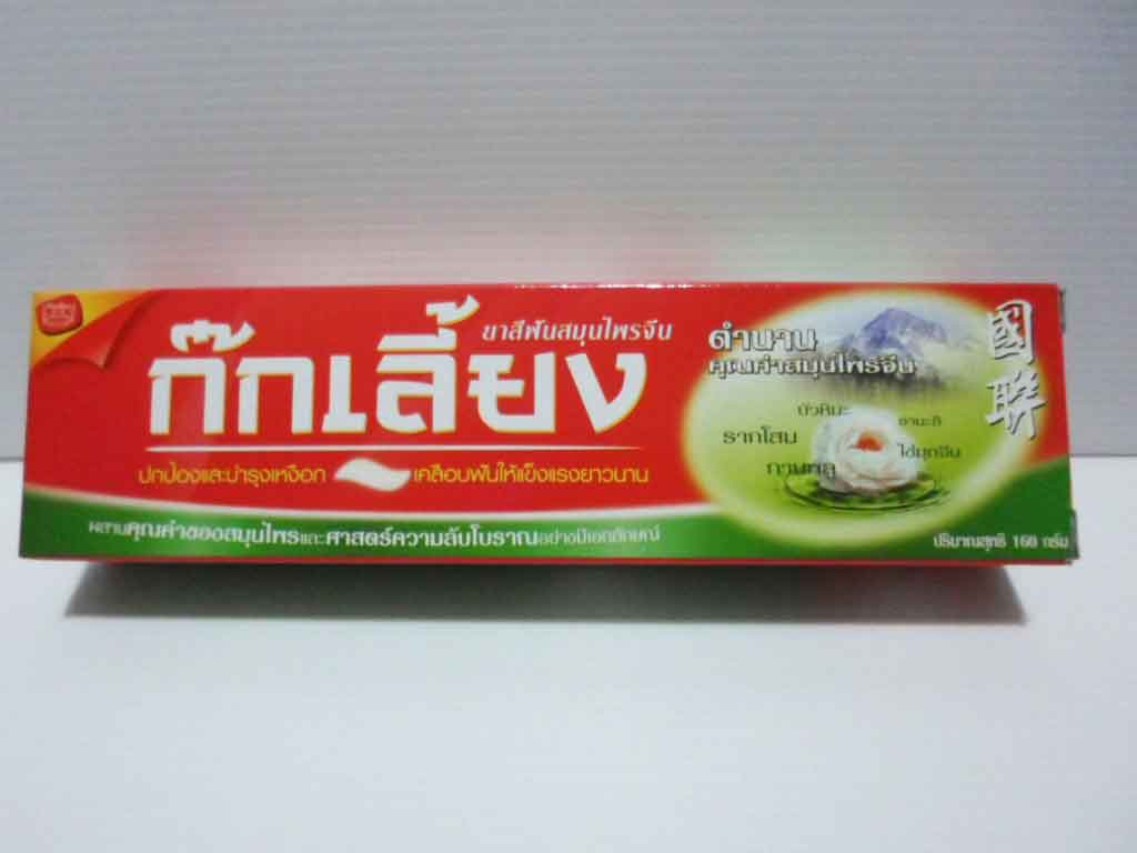 ยาสีฟันก๊กเลี้ยง ( 160 g.)