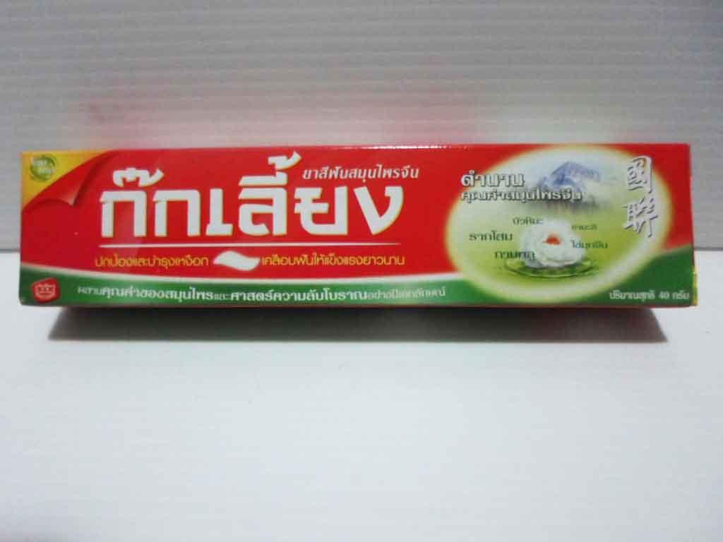 ยาสีฟันก๊กเลี้ยง ( 40 g.)