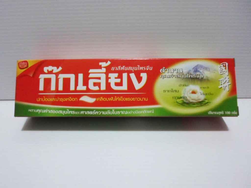 ยาสีฟันก๊กเลี้ยง ( 100 g.)