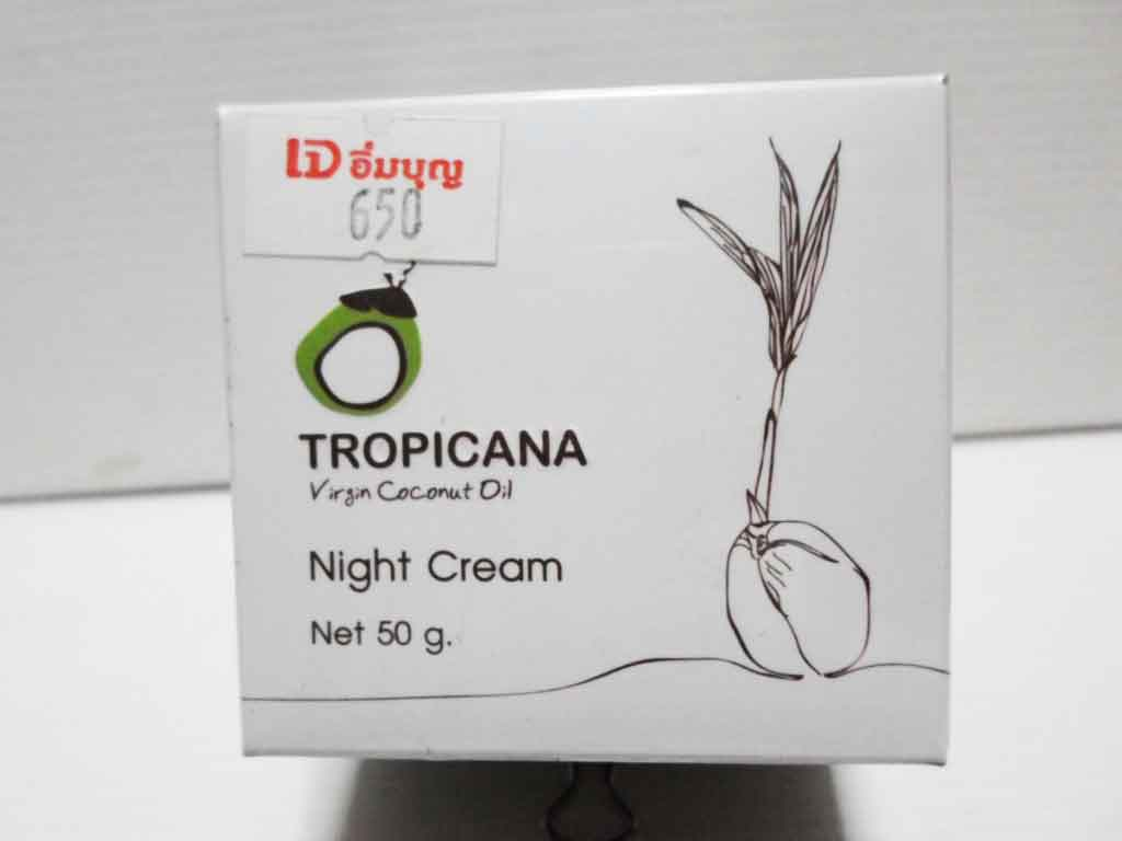 Coconut  Night Cream Tropicana 50g