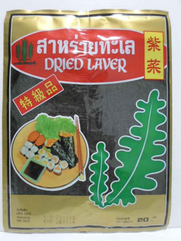 สาหร่ายห่อข้าว ตราเขียวธรรมชาติ (20g)