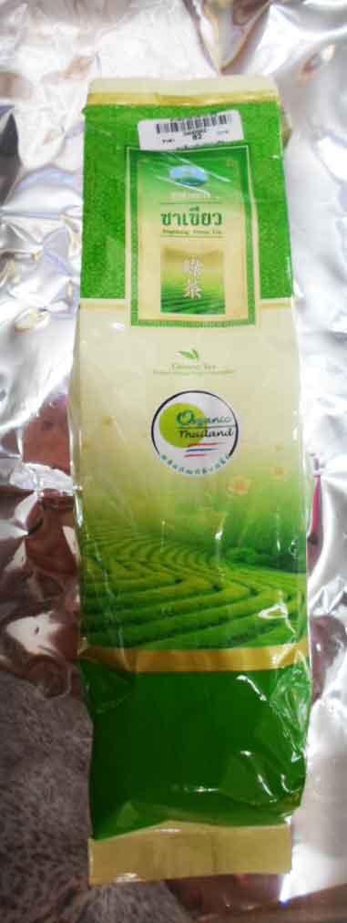 ชาเขียวอ่างขาง 50 g (ดอยคำ)
