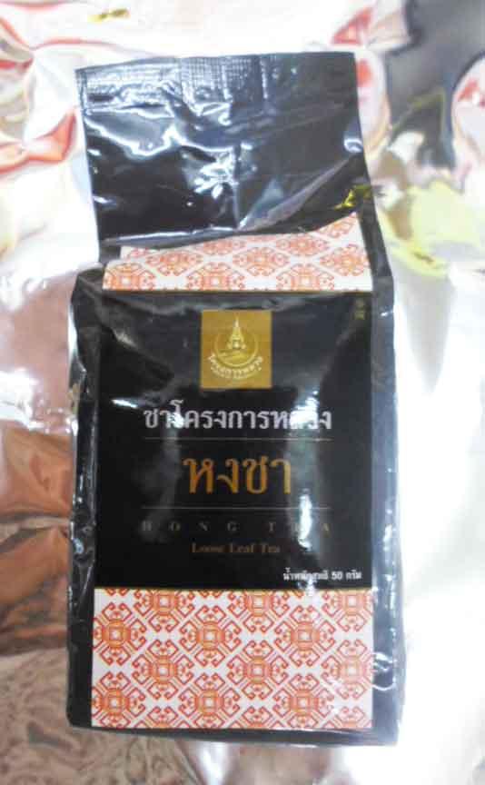 หงชา 50 g   (ดอยคำ)