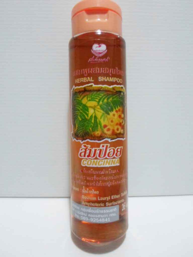 แชมพูส้มป่อยเพื่อนรัก(กลม)  (แด่ชีวิต)  265 ml