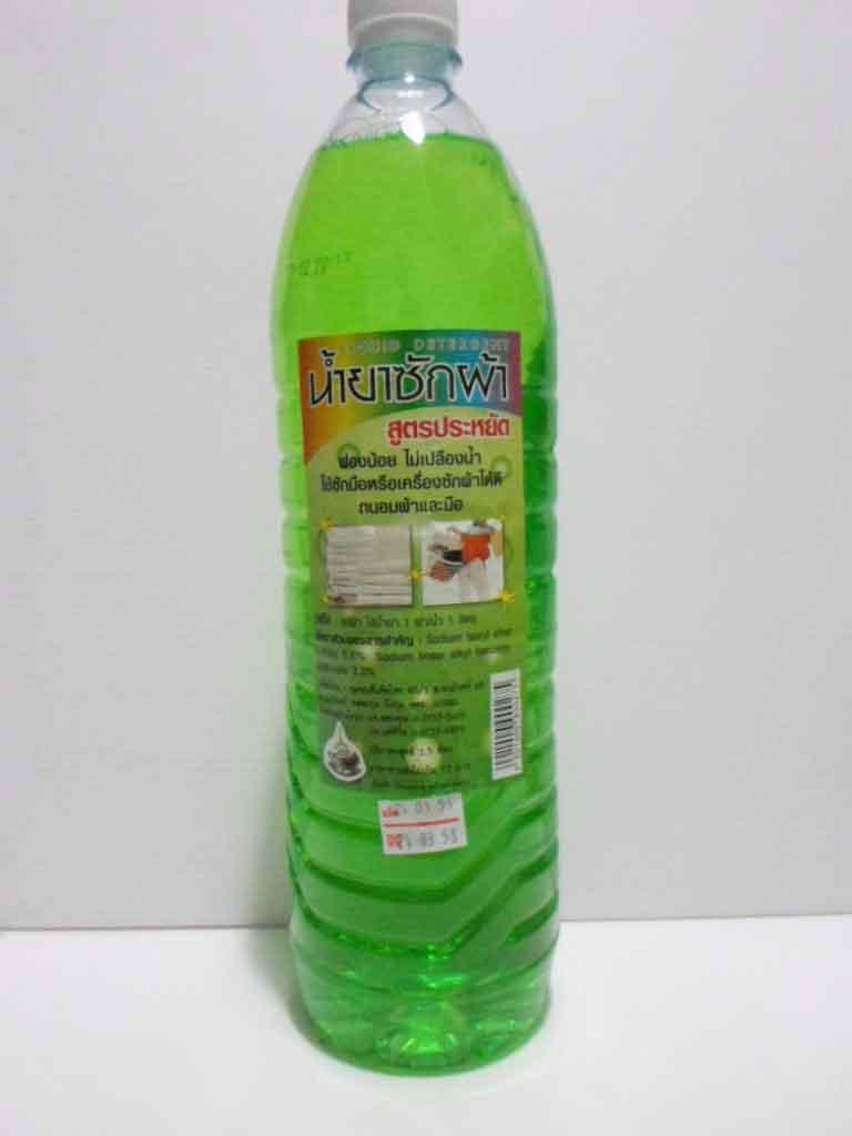 น้ำยาซักผ้า 1.5 ลิตร(สันติอโศก)  (แด่ชีวิต)