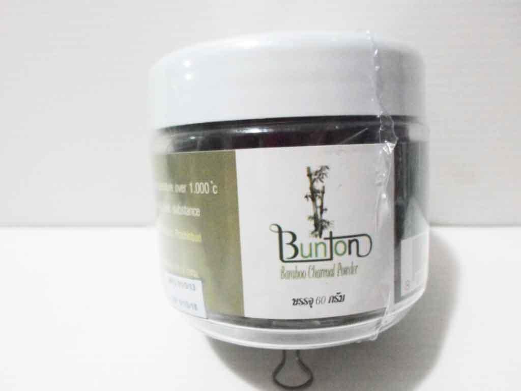 ผงถ่านไม้ไผ่ ล้างผัก 60 g (แด่ชีวิต) Bamboo Charcoal Powder