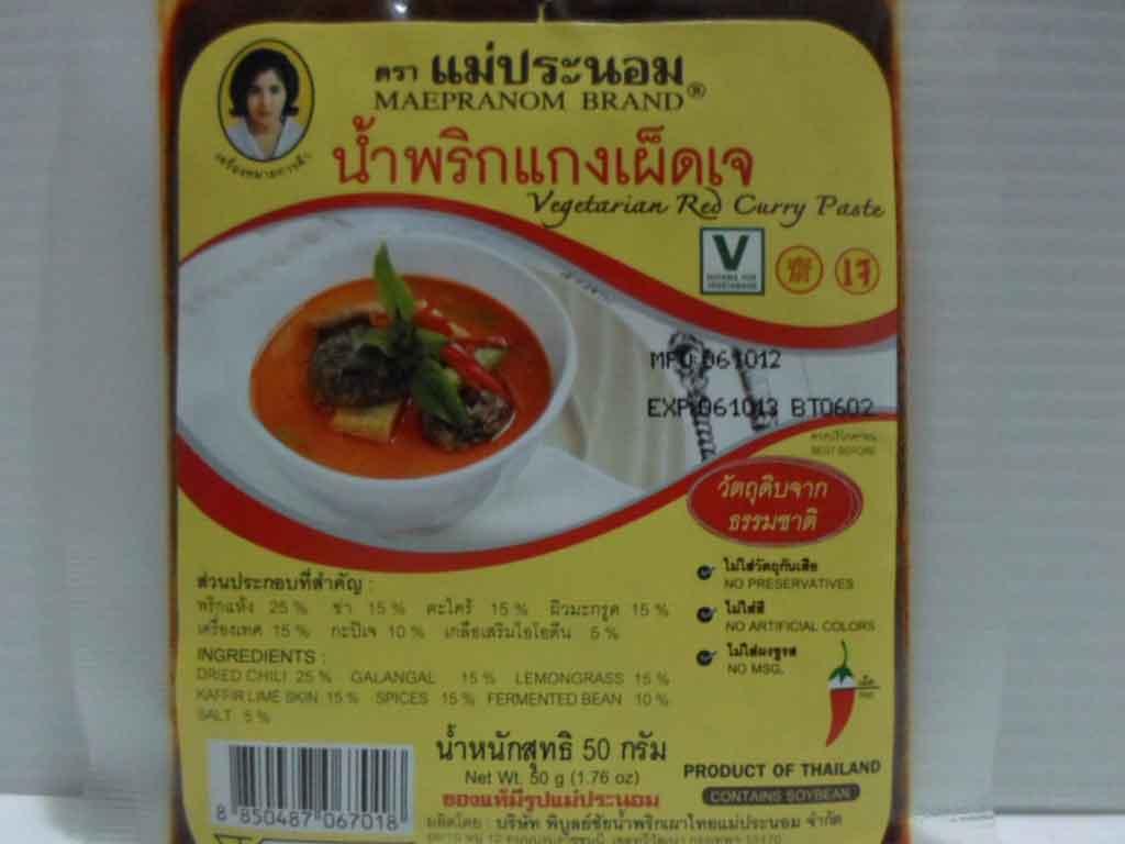 น้ำพริกแกงเผ็ดเจ แม่ประนอม (ซอง 50 g.)