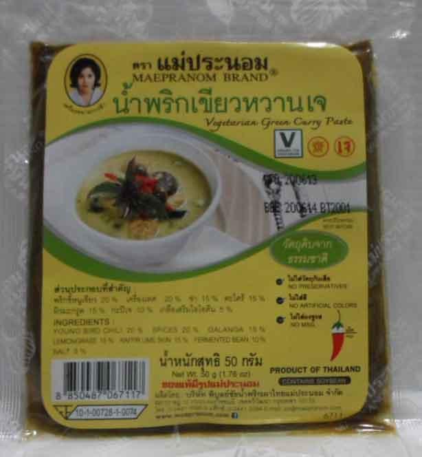 น้ำพริกแกงเขียวหวานเจ แม่ประนอม (ซอง 50 g.)