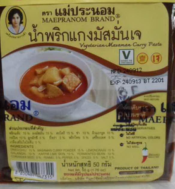 น้ำพริกแกงมัสมั่นเจ แม่ประนอม (ซอง 50 g.)