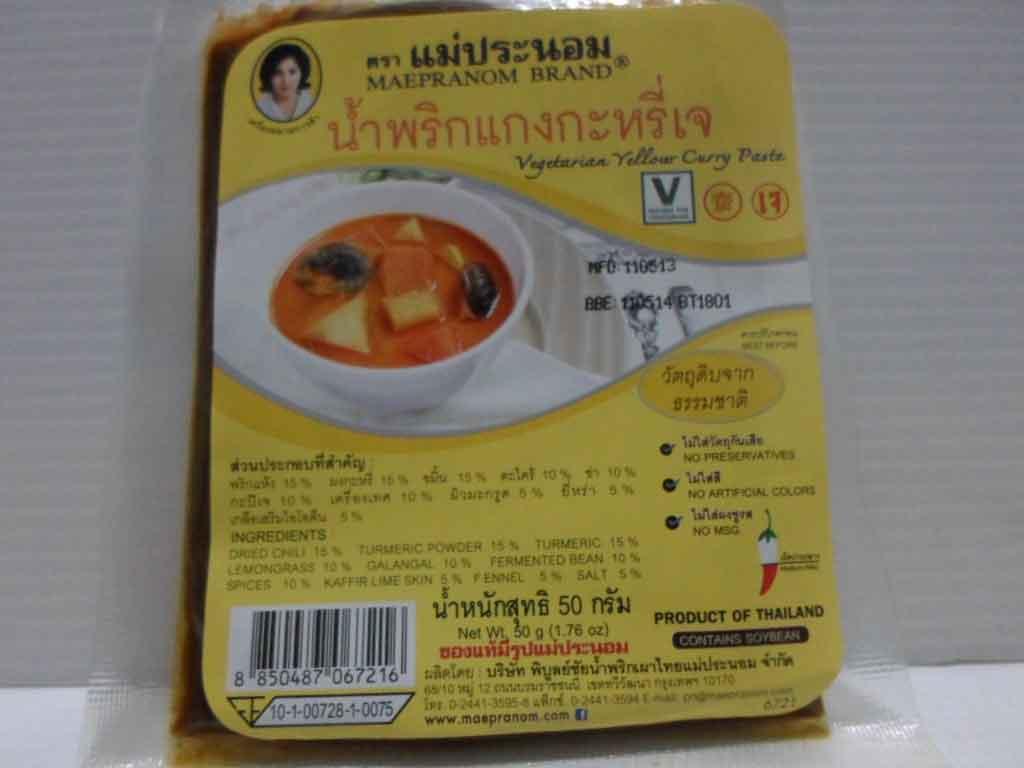 น้ำพริกแกงกะหรี่เจ แม่ประนอม (ซอง 50 g.)