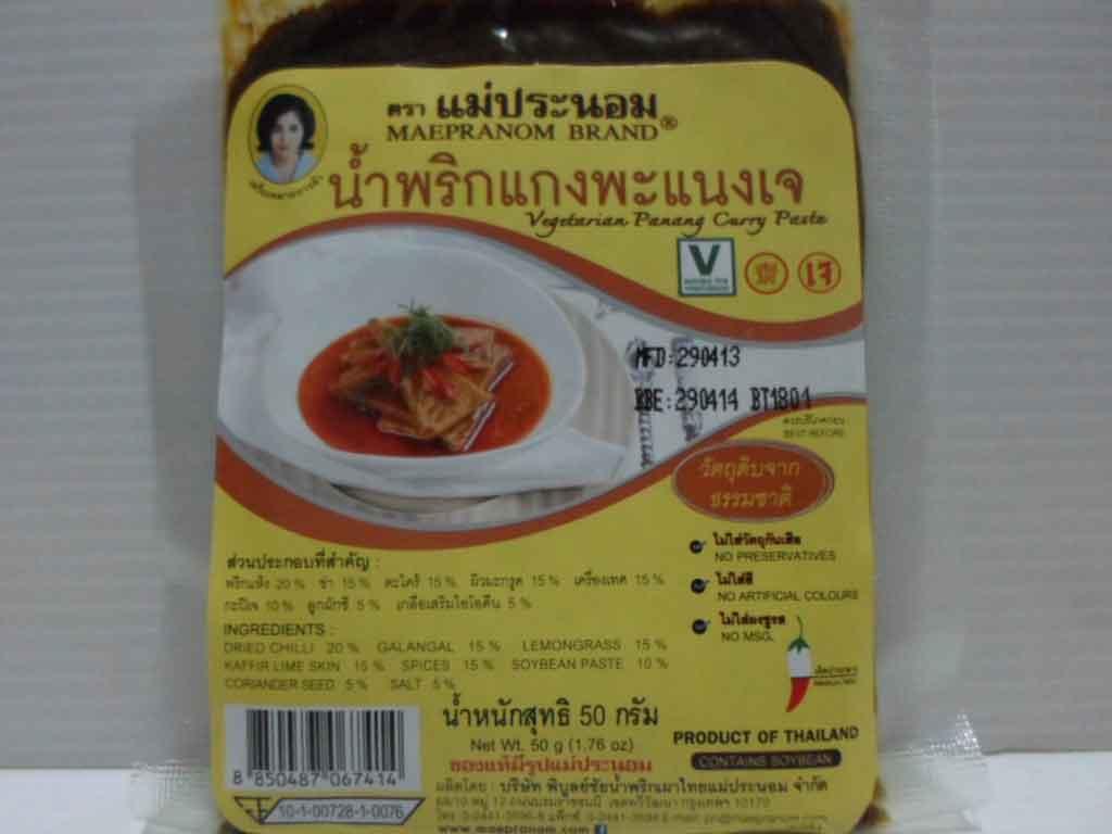 น้ำพริกแกงพะแนงเจ แม่ประนอม (ซอง 50 g.)