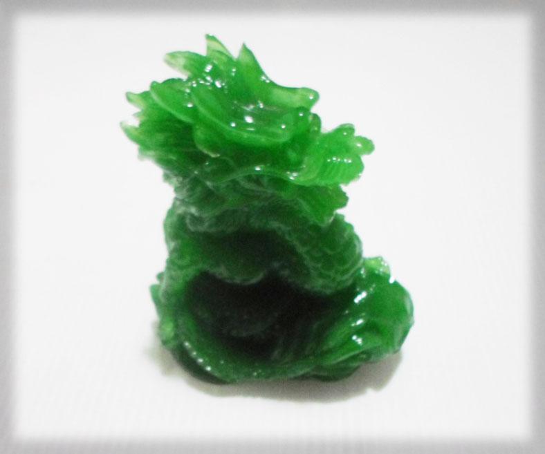 มังกรเขียว (200g)