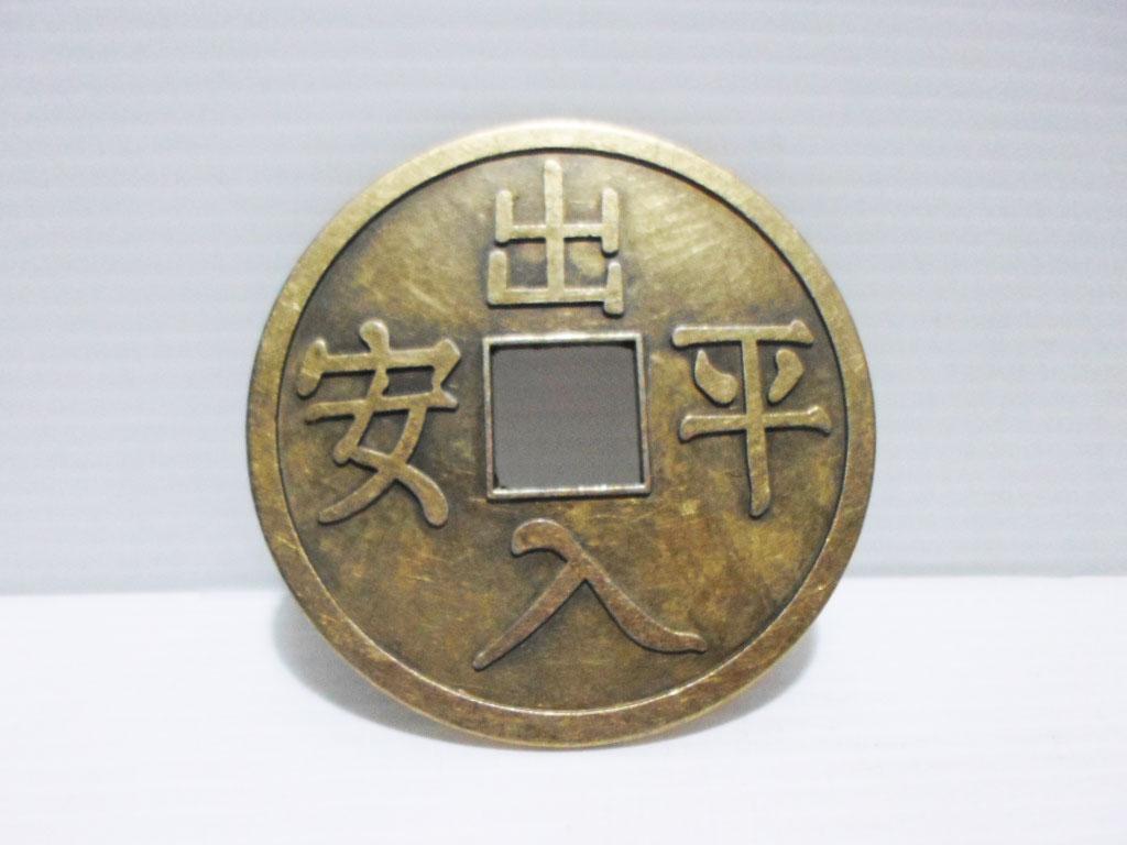 เหรียญจีนโบราณ 2.5ซม. 50g