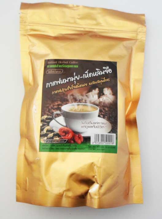 กาแฟปรุงสำเร็จ หมามุ่ย-เห็ดหลินจือ ผสมสมุนไพร (ไม่ใส่น้ำตาล)