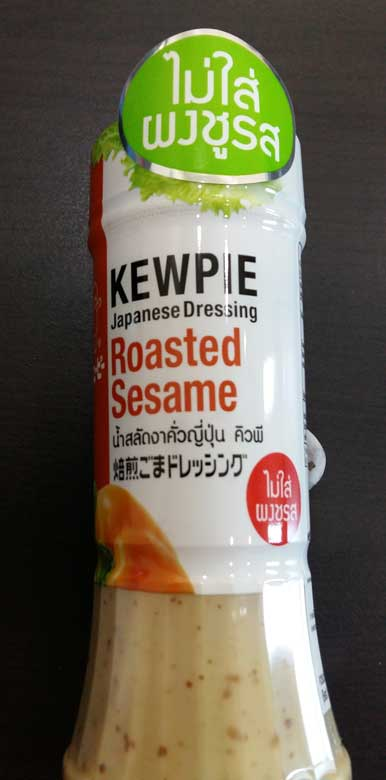 น้ำสลัดงาคั่วญี่ปุ่น คิวพี