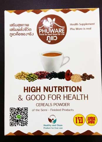เครื่องดื่มกาแฟผสมธัญพืชและเห็ดหลินจือผง(320g.)ภูแว