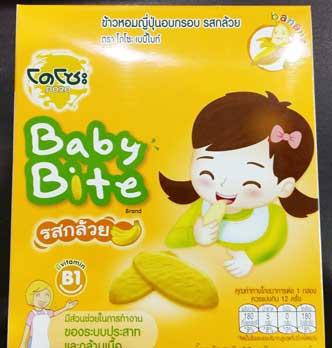 โดโซะ เบบี้ไบท์ธัญพืช รสกล้วย 24s 50g