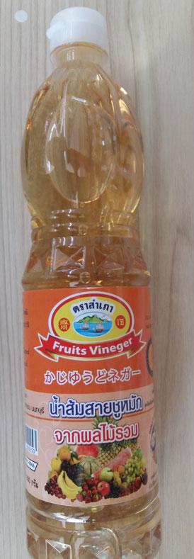 น้ำส้มสายชูหมักจากผลไม้รวม ตราสำเภาคู่