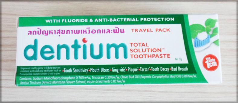 ยาสีฟันสมุนไพรเดนเทียมสมุนไพร(25g) Dentium